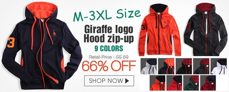 [M-3XL] Giraffe hood zip-up