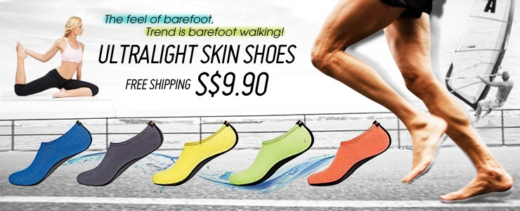 ULTRALIGHT SKIN SHOES Made in Korea!