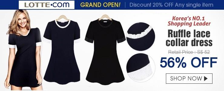 [Lotte.com]Ruffle lace collar girlish dress