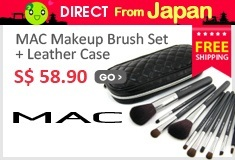 MAC Makeup Brush Set + Leather Case