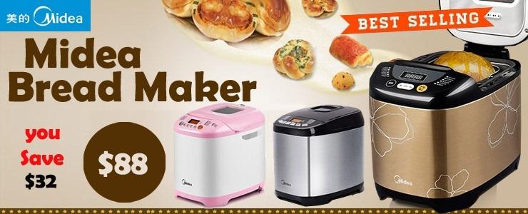 China Numer one Brand BreadMaker