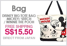Disney Big Tote Bag Mickey/ Stitch/ Winnie the pooh