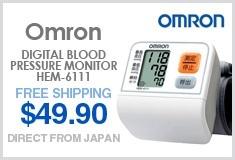 Omron Automatic Digital Blood Pressure Monitor HEM-6111