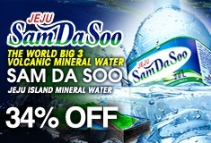 The World Big 3 Volcanic Mineral Water SAM DA SOO