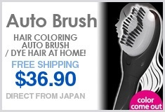 Hair Coloring Auto Brush