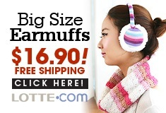 Big Size Earmuffs