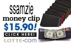 SSAMZIE classic money clip