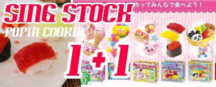 [1+1] Popin Cookin _Sing Stack