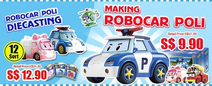 [POLI]ROBOCAR POLI Making $ 9.90 / Diecasting $12.90