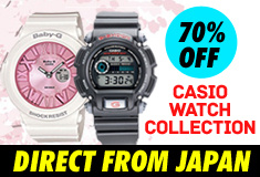 Casio Watch Collection