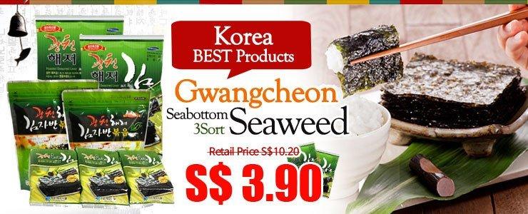 [Korean Food] Sea bottom 3Sort seaweed $3.90