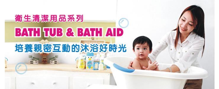 Baby love bath with PUKU