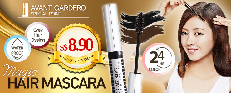 [AVANT GARDERO] Magic HAIR MASCARA  S$8.9