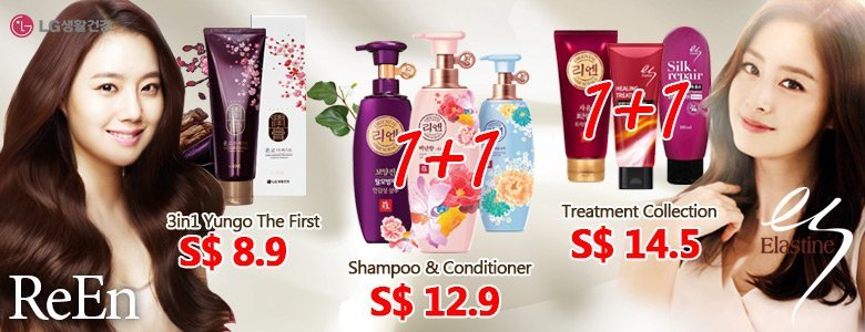 [ReEn&Elastine]★Oriental shampoo 1+1★perfume shampoo/Conditioner/Silk Repair Shining/Health Essence_