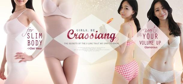 Underwear Shop-Crassiang