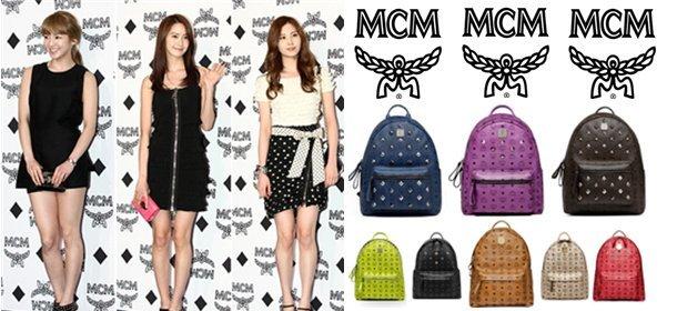 MCM Bag/For him/Mens Sporty Messenger Shoulder/Travel Sling Students School Satchel/tote use with Bi