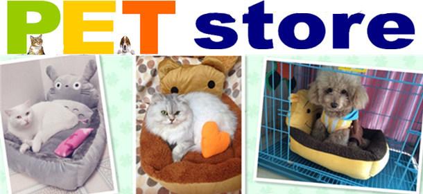My Pet Shop / Dog, Rabbit, Fish & Cat Apparels  T Shirt Singlet shoe name tag nail cutter mouth guar