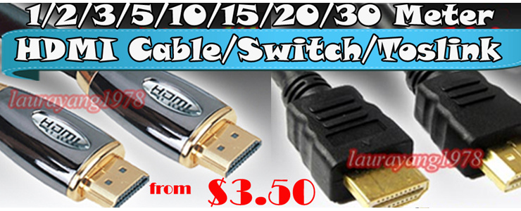 HDMI Cable / Switch / Toslink Cable