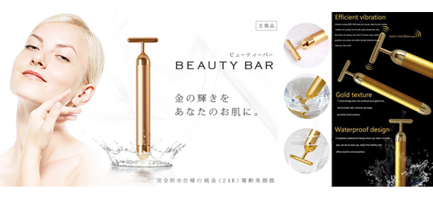 【100% Genuine】Japan MC Biken Beauty Bar
