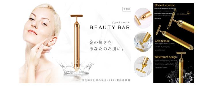 【100% Genuine】Japan MC Biken Beauty Bar