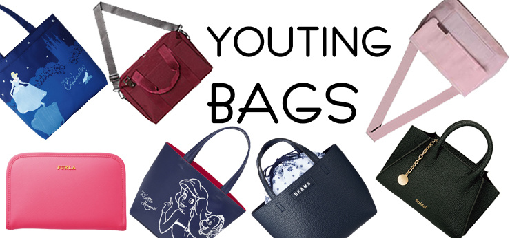 YOUTING BAGS SALE