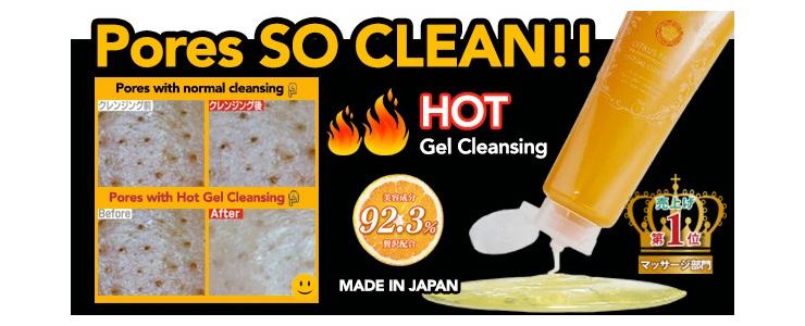 Santa Marche Hot Gel Pore Cleansing