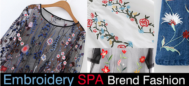 [Nwish] SPA Brend fashion
