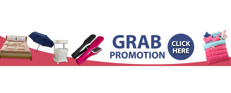 Deal Promotions!