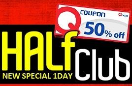 Half Club