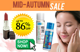 Hottest Oct Promotion