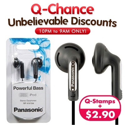 Lowest In SG - Panasonic Earphones RP-HV094. Solid sound clarity with high impendence. Usual: $14.90