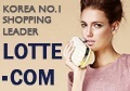 Lotte.com Fashion Space