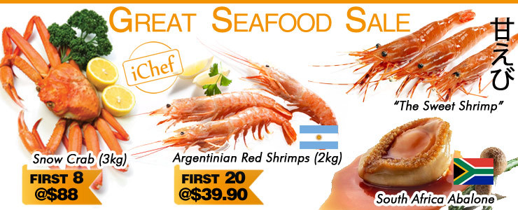 Great Seafood Sale!