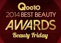 Beauty Friday - Adieu 2014! Best Beauty Awards