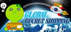Global Rocket Shipping