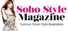 [Qoo10 Style] Soho Style Magazine