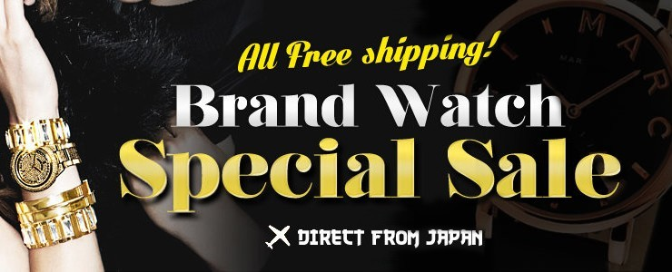 Direct from Japan 2015 New Items Up!
