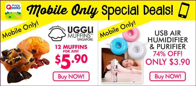 mobile only special deals