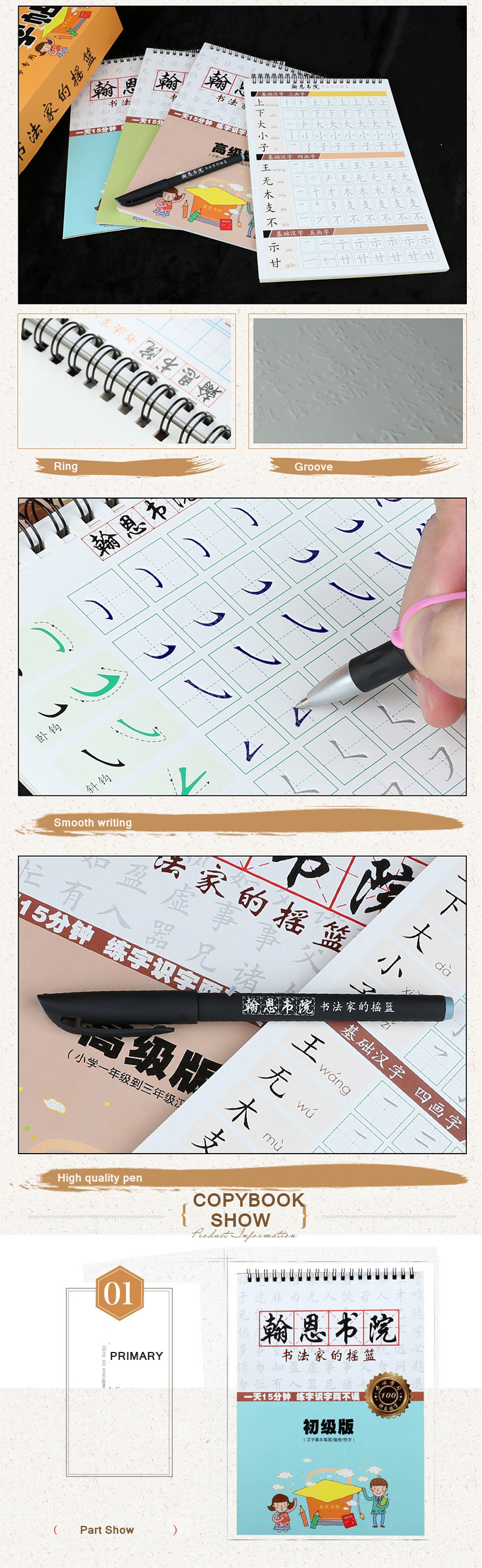 Buy 30 Day Fast Learning Chinese Character Practice