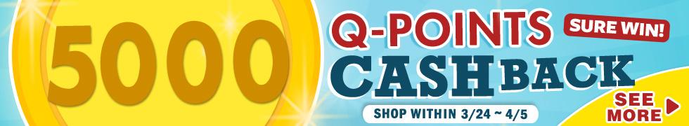 qpoint, cashback