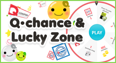 Lucky Zone