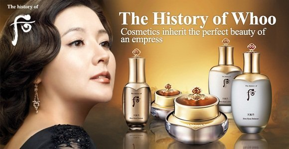 Cosmetic Brand! The History of Whoo!