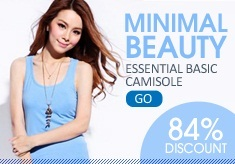 Essential Basic Camisole Bra & Sleeveless