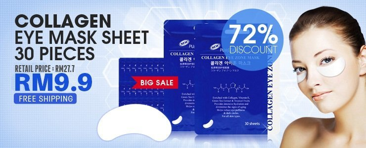 [Free Shipping] ★ Big Sale ★ PUREDERM collagen eye mask sheet 30 pieces, eye zone mask eye pack