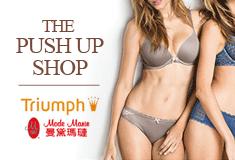 THE PUSH UP SHOP