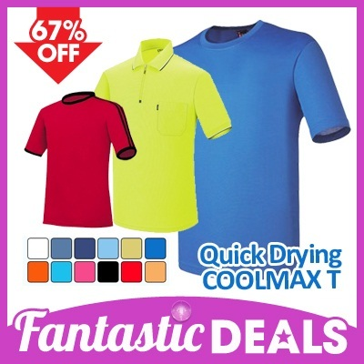 ★Quick Drying COOLMAX T-shirt★High Quality Round Functional Breathable Sleeveless