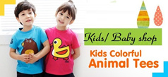 Best Kids Collection