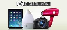 Qoo10 Digital Mega Discount Store!!
