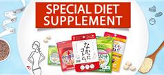 2015 일본 다이어트 (JAPANESE DIET)