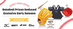 Direct Japan Baseball Gloves